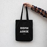 Холщовые сумки , эко сумки , шопперы, фото 5