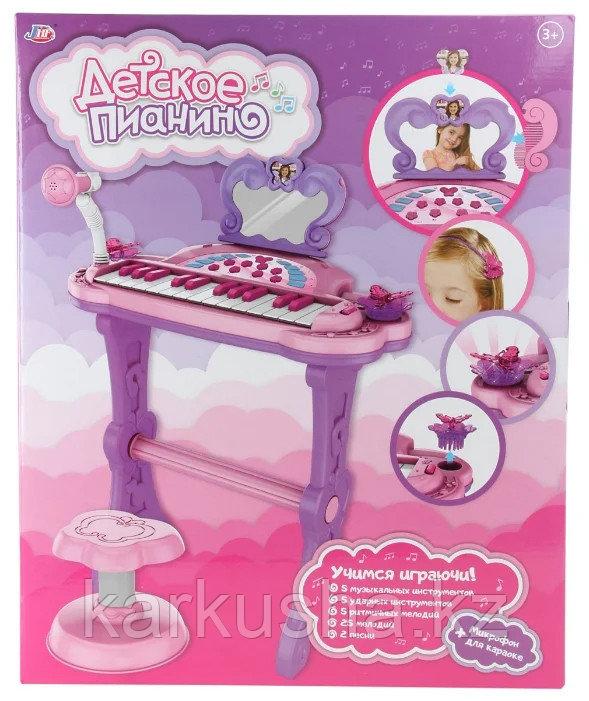 Детское пианино Shantou Gepai