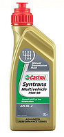 Трансмиссионное масло CASTROL Syntrans AT 75W-90 1литр