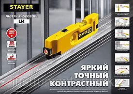 Уровень лазерный STAYER LM, 20м, точность лазера +/-0,5 мм/м, точность колбы +/-1,5 мм/м