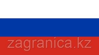 РОССИЯ/RUSSIA
