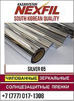 Cолнцезащитные зеркальные пленки Silver 05