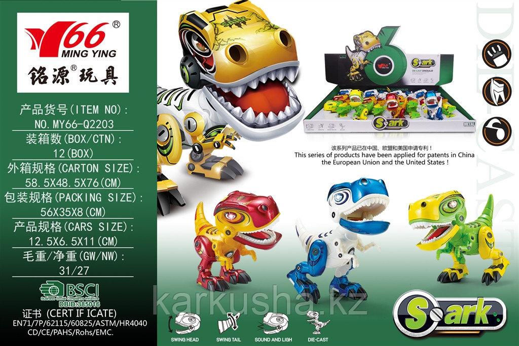 Интерактивная игрушка Тиранозавр