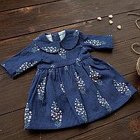 Одежда для куклы Baby Born (Беби Борн) и Baby Annabell (Беби Аннабель), платье для коллекционной куклы Темно-синий