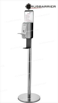 Мобильные стойки для дезинфекции