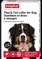 Ошейник Flea&Tick от блох и клещей для собак крупных пород (Черный), Beaphar - 85 см