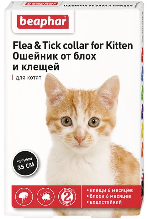 Ошейник Flea&Tick от блох и клещей для котят, Beaphar - 35 см