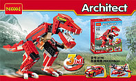 Конструктор Decool - Динозавр 3 в 1