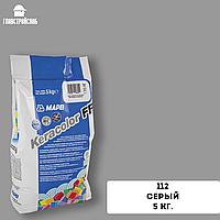 KERACOLOR FF № 112/5 кг.  (Серый), фото 1