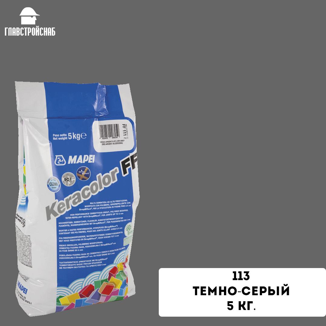 KERACOLOR FF 113/5 кг. (Темно-серый)