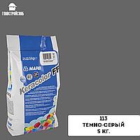 KERACOLOR FF 113/5 кг. (Темно-серый), фото 1