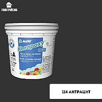 KERAPOXY 114 двухкомпонентный заполнитель на эпоксидной основе 2 кг.(Италия), фото 1