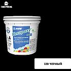 KERAPOXY 120 двухкомпонентный заполнитель на эпоксидной основе 2 кг.(Италия)