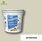 KERAPOXY 130 двухкомпонентный заполнитель на эпоксидной основе 2 кг.(Италия)