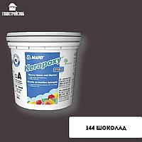 KERAPOXY 144 двухкомпонентный заполнитель на эпоксидной основе 2 кг.(Италия), фото 1