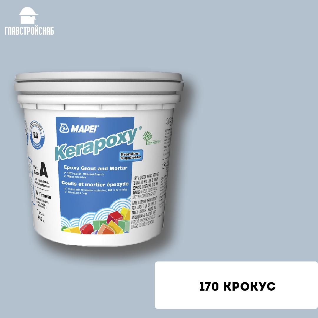 KERAPOXY 170 двухкомпонентный заполнитель на эпоксидной основе 2 кг.(Италия)