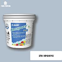 KERAPOXY 170 двухкомпонентный заполнитель на эпоксидной основе 2 кг.(Италия), фото 1