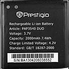 Батарея для Prestigio MultiPhone 3540 Duo (PAP3540, 2000mah)