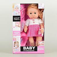 Интерактивная кукла WeiTai 30805F2