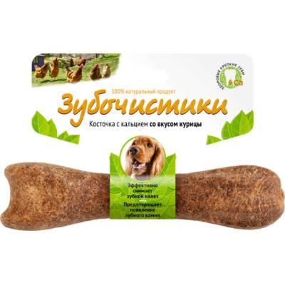 Зубочистики для собак средних пород, со вкусом курицы - 95гр