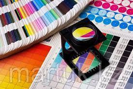 Цветная печать