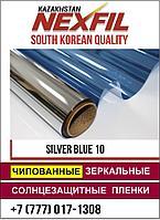 Cолнцезащитные,зеркальные пленки Silver Blue 20