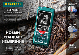 """Дальномер """"LD-100"""" лазерный, дальность 5см - 100м, точность 1,5 мм, KRAFTOOL"""