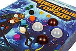 Настольная игра Подводные города, фото 3