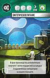 Настольная игра Подводные города, фото 8