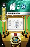 Настольная игра Подводные города, фото 9