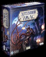 Серия игр Древний Ужас