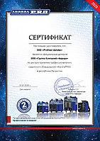 """ТОО """"Proftool-Aktobe"""" - официалиный представитель ТМ Aurora Pro в Актобе."""