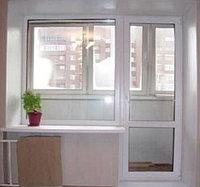 Монтаж окон подоконники откосы обшивка балкона