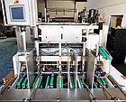 Автоматическая окошковклеивающая машина  KOHMANN Universal F-1120/2 2008г.в.  самонаклад в 2 потока, фото 5