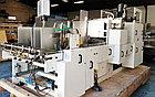 Автоматическая окошковклеивающая машина  KOHMANN Universal F-1120/2 2008г.в.  самонаклад в 2 потока, фото 6
