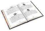 Книга Battletech. Сага о Легионе Серой Смерти, книга 1. Битва в громовом ущелье. Хоббиворлд, фото 2