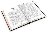 Книга Battletech. Сага о Легионе Серой Смерти, книга 1. Битва в громовом ущелье. Хоббиворлд, фото 6