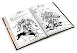 Книга Battletech. Сага о Легионе Серой Смерти, книга 1. Битва в громовом ущелье. Хоббиворлд, фото 7