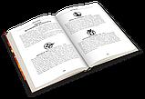 Книга Battletech. Сага о Легионе Серой Смерти, книга 1. Битва в громовом ущелье. Хоббиворлд, фото 8