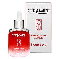 Укрепляющая ампульная сыворотка с керамидами Ceramide Firming Facial Ampoule