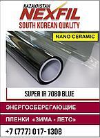 Теплосберегающая оконная пленка Super IR7080Blue