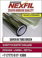 Теплосберегающая оконная пленка Super IR7080Green, фото 1
