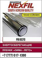 Теплосберегающая оконная пленка Super PRI8070