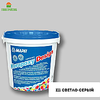 KERAPOXY DESIGN №111 (Свет.серый) 3кг двухкомп.декоративный кислостойкий эпоксид. шовный заполнитель
