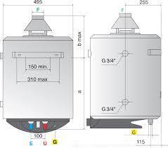 «Газовый водонагреватель Ariston S/SGA 50 R накопительный» - фото 2