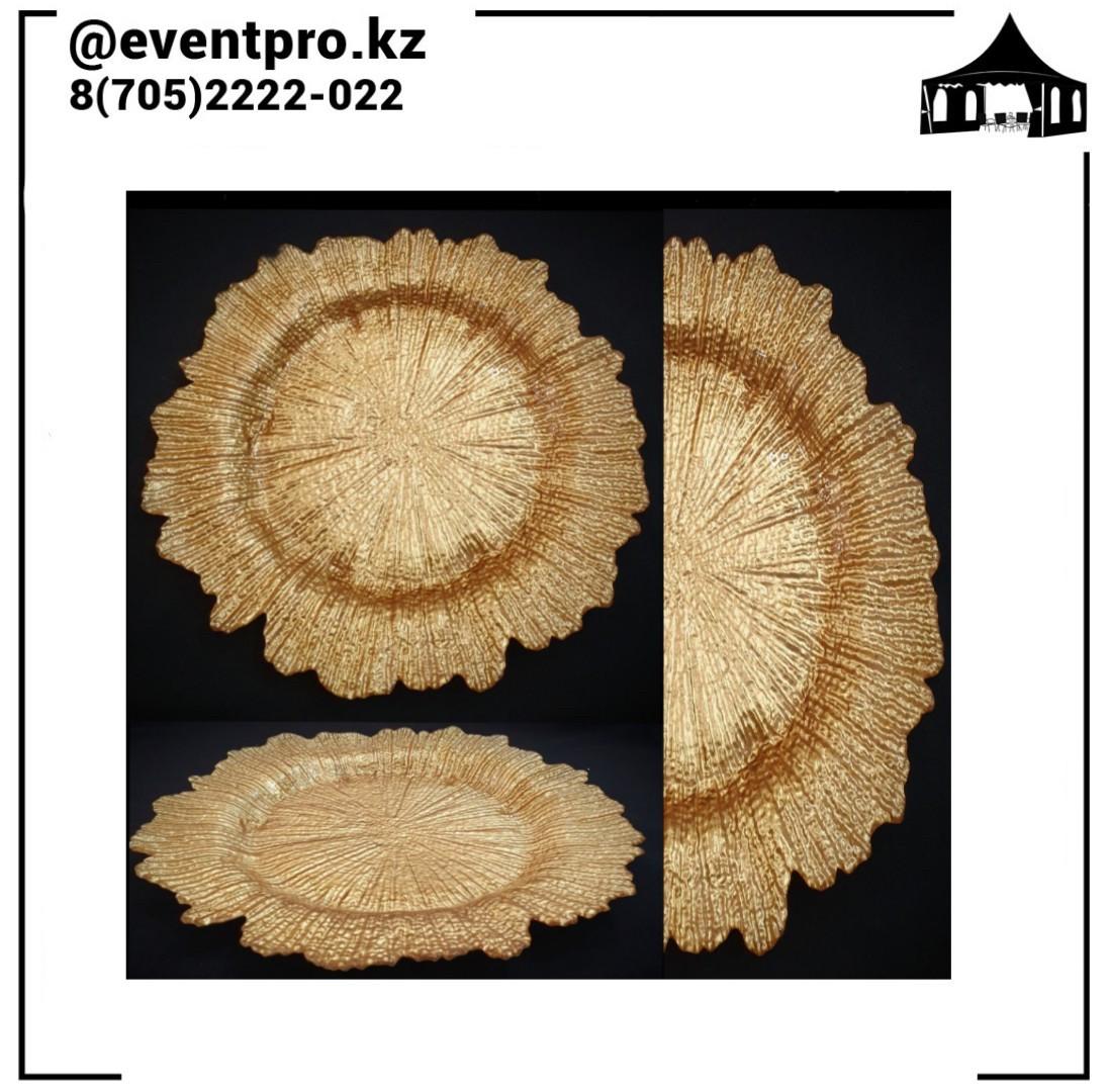 Подтарельники (Сервировочная тарелка) Снежинка золото