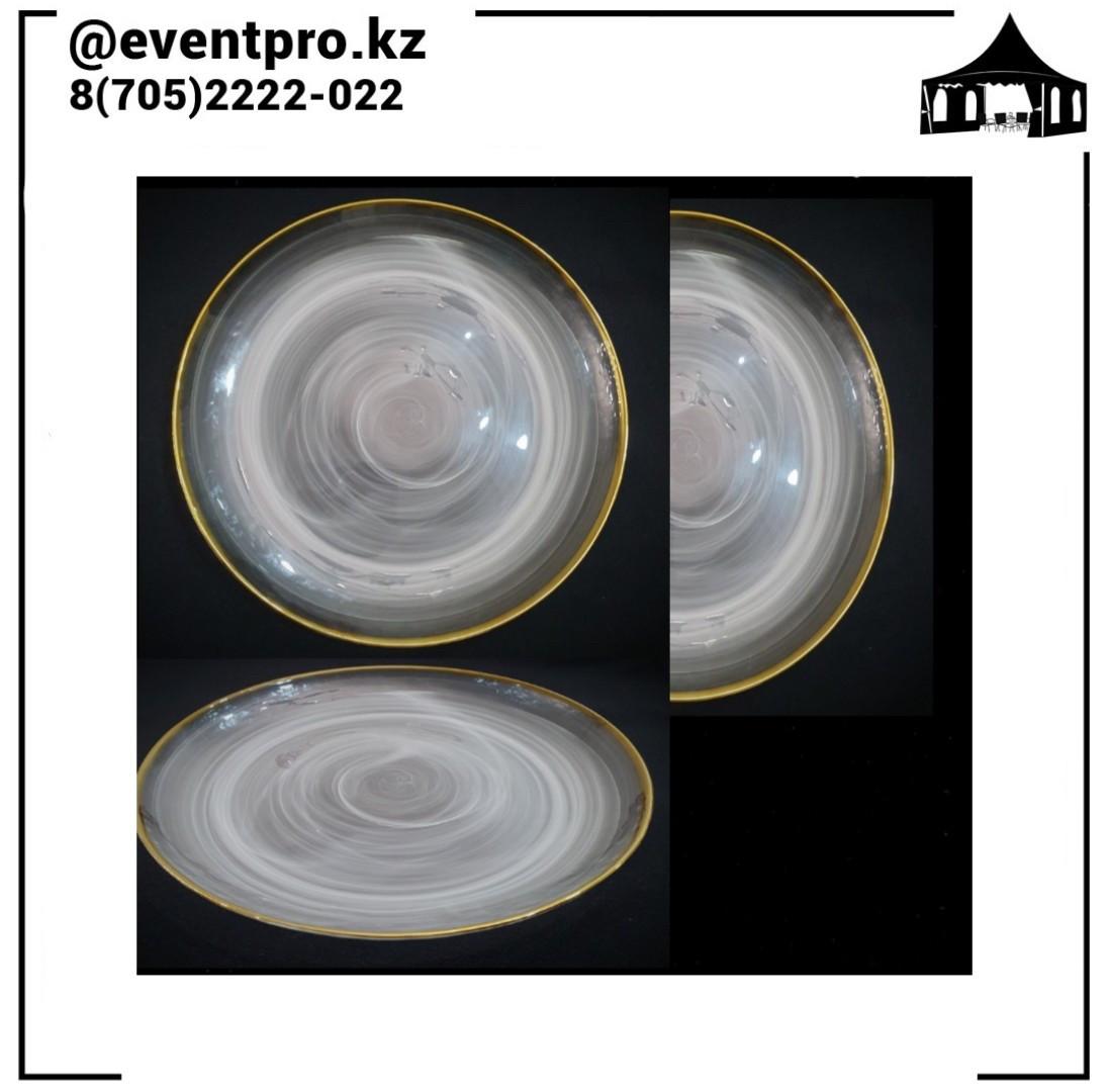 Подтарельники (Сервировочная тарелка)  Акварель дымчатая