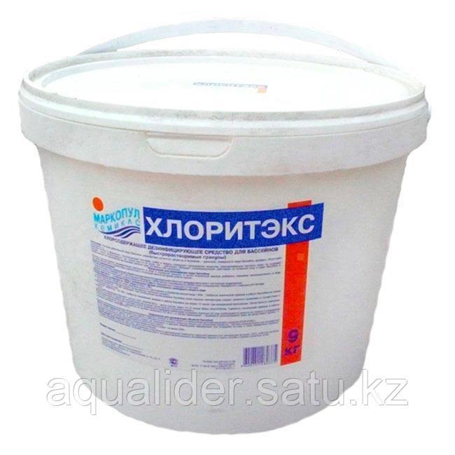 Хлоритэкс (гранулированный препарат) 9 кг.