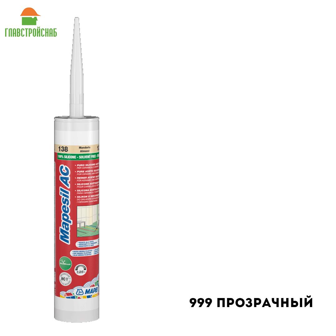 Mapesil AC силиконовый герметик для наружных и внутренних работ 999 бесцветный