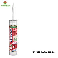 Mapesil AC силиконовый герметик для наружных и внутренних работ 999 бесцветный, фото 1